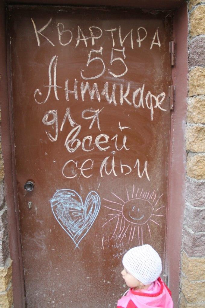 """Антикафе """"Квартира 55"""" Blog Olga Ai"""